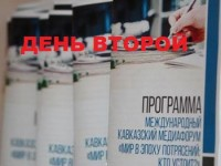 1media-analit-rus